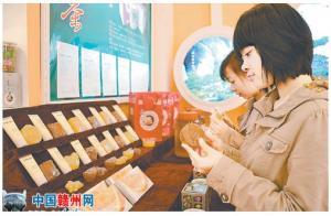 脐橙节与会嘉宾共话脐橙产业新飞跃