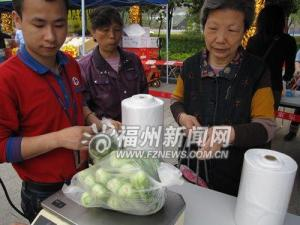 农超对接直采节活动启动 60吨蔬果降价20%以上
