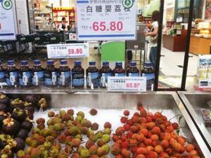 天价荔枝:成都卖3块钱一颗 比去年贵近七成