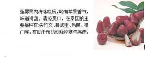 果蔬大佬9月齐聚北京 论剑世界果蔬格局